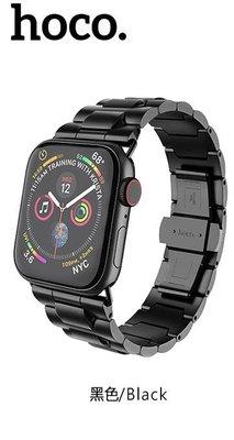 【現貨】ANCASE hoco Apple Watch (38/40mm) 格朗鋼錶帶-黑色款 贈送拆錶帶工具套裝