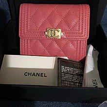 中古Chanel 新款古巴系列!短身銀包