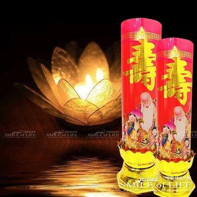 【LED祝壽蠟燭高度(大)27cm】搖擺蠟燭 無火無菸不發熱 壽燈 更安全環保 (電池款) ☆司麥歐LED精品照明