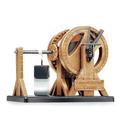 現貨ACADEMY Da Vinci 達文西槓桿起重機 DaVinci Leverage Crane #13 18175