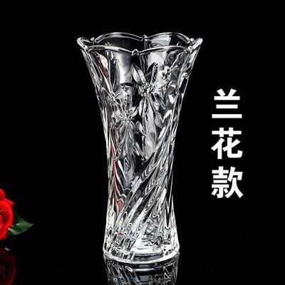 水晶玻璃花瓶擺件透明水培富貴竹百合歐式客廳插花玫瑰花瓶中號