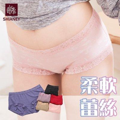 女性低腰蕾絲褲 柔軟舒適材質 台灣製造 No.5677-席艾妮SHIANEY