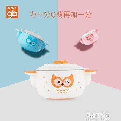 ZIHOPE 注水保溫碗嬰兒輔食碗寶寶吃飯吸盤碗勺嬰幼兒童餐具套裝ZI812