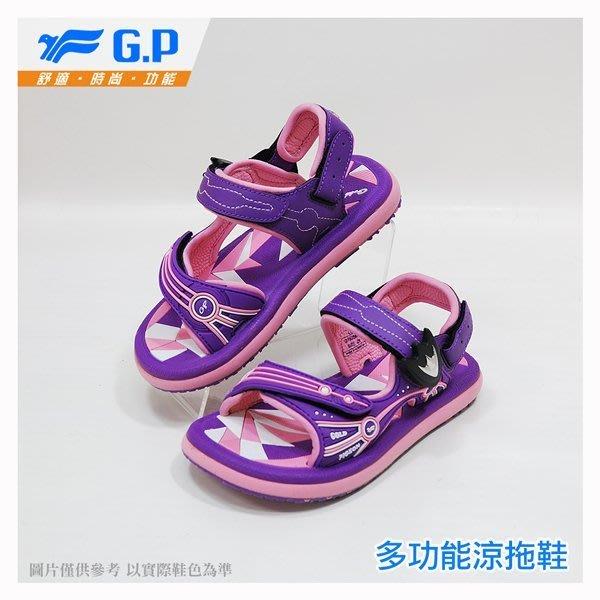 森林寶貝屋~超取免運~GP~阿亮代言~新款~時尚休閒涼鞋~童鞋~舒適透氣~磁扣設計~GP涼鞋~G7625B-41