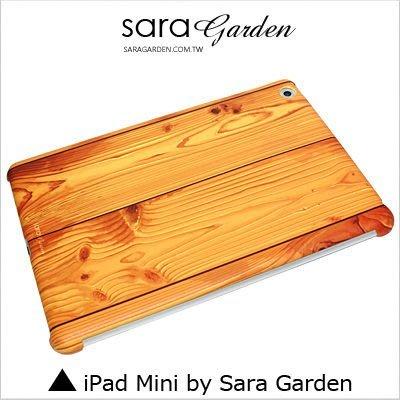 iPad Mini 1 2 3 4 客製化 保護殼 木紋 胡桃木色【G099】
