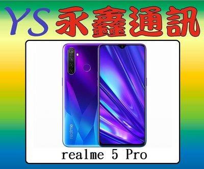 淡水 永鑫通訊【空機直購價】realme 5 Pro 8G+128G 6.3吋 4G 雙卡雙待