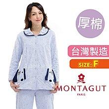 夢特嬌睡衣/台灣製長袖厚棉褲裝-動物拼布 07525 居家服/可當哺乳睡衣,長褲 成套舖棉睡衣 兔子媽媽
