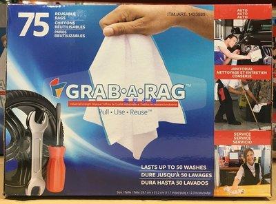 美兒小舖COSTCO好市多代購~GRAB-A-RAG 拋棄式超細纖維擦拭布/抹布31.2x29.7cm(75抽/盒)