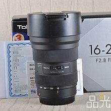 【品光數位】Tokina opera 16-28mm F2.8 FF For CANON 公司貨 #100986