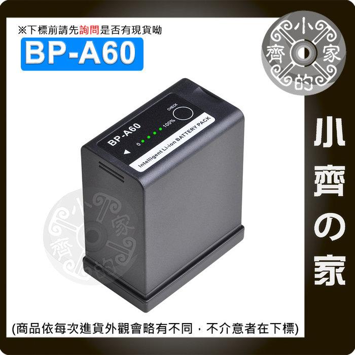BP-A60 CANON 全解碼 攝相機 電池 兼容 CA-CP200L BP-A65 A90 鋰電池 小齊的家