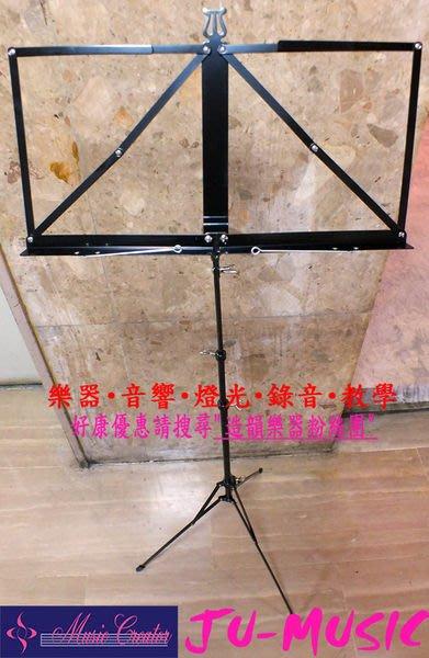 造韻樂器音響- JU-MUSIC - 全新 台灣製造 輕型 摺疊式 譜架 譜面 可完全摺疊
