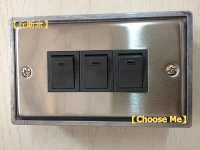【丘斯米 Choose me】工業風 開關插座 不鏽鋼 三開關 灰色  國際牌  Panasonic