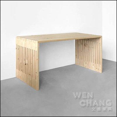 訂製品 肯恩原木長桌 餐桌 辦公桌 CU051 *文昌家具*