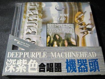 198樂坊】Purple-Machine Head專輯2VCD(Smoke On The Water....)BC