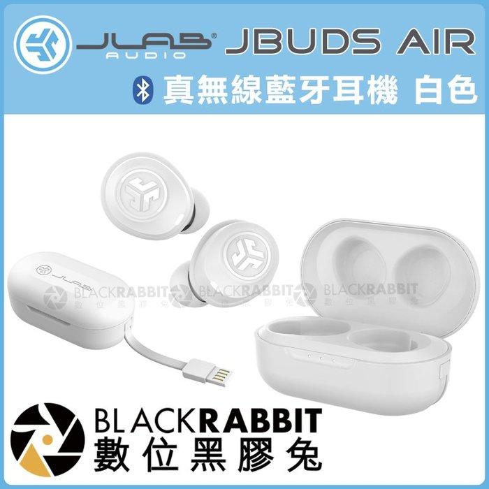數位黑膠兔【 JLab JBuds Air 真無線藍牙耳機 白色 】運動 無線 可調EQ 藍芽5.0 防水 USB 充電