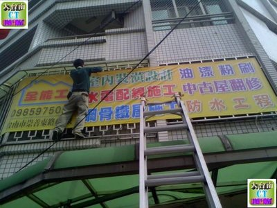 大台南 CT 創意設計廣告社-加厚廣告帆布噴畫
