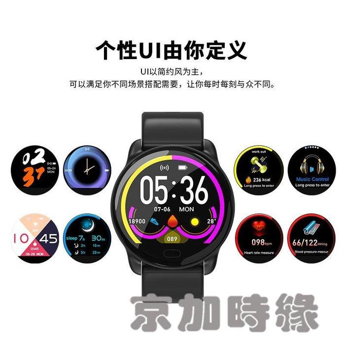 新款全觸摸K9智能手環手錶心率血壓血氧健康監測防水samrt watch