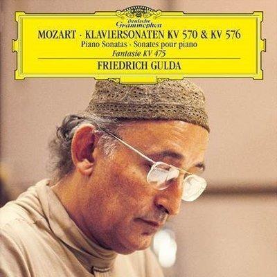 【黑膠唱片LP】莫札特:第25,27號鋼琴協奏曲 / 顧爾達 & 阿巴多(2LP)---4838852