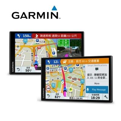 【GARMIN】DriveSmart™ 61 行旅領航家衛星導航機.九九汽車音響.保固一年.免運