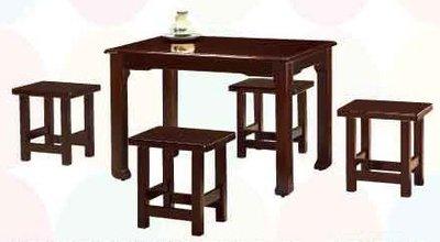 【南洋風休閒傢俱】典雅餐桌椅系列 –CY-446喬治亞休閒桌 木質餐桌組 (723-17)