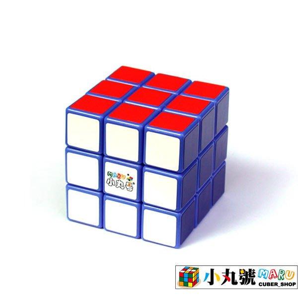 [小丸號]已潤滑調整☆三階速解版☆紳藍軸心☆湛藍☆贈第2份PVC貼+小丸油+小丸架+解法