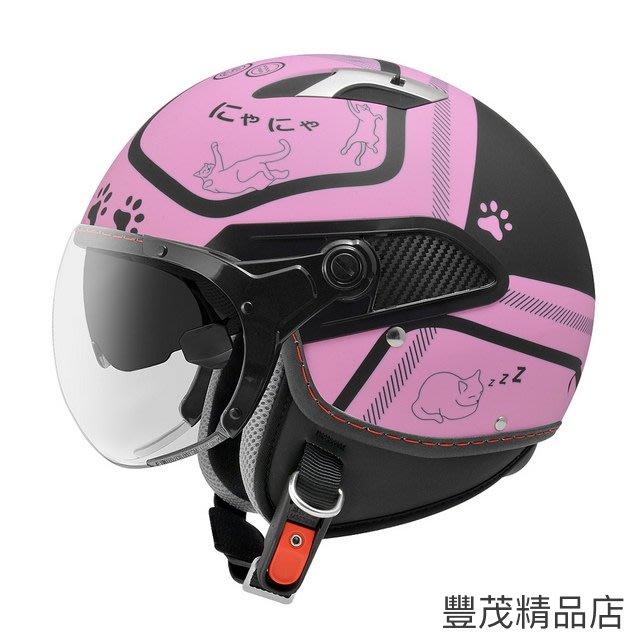 ZEUS 瑞獅 ZS-212C 212C 貓咪 消黑紫 AR5 半罩 小帽體 W鏡 內墨鏡 3/4罩 安全帽