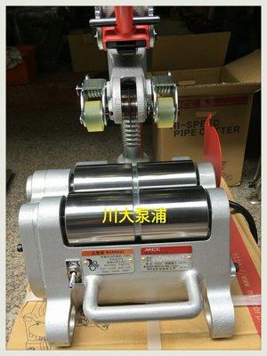 【川大泵浦】日本原裝 MCC高速不鏽鋼切斷機 EHC-60RF 壓接管切斷機 8MM--60MM 空調、水電配管的好幫手