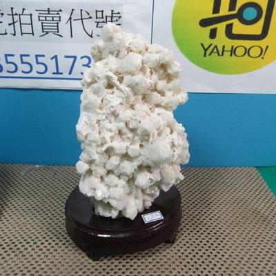 【競標網】漂亮巴西天然3A白水晶簇原礦1800克(贈座)(網路特價品、原價3700元)限量一件