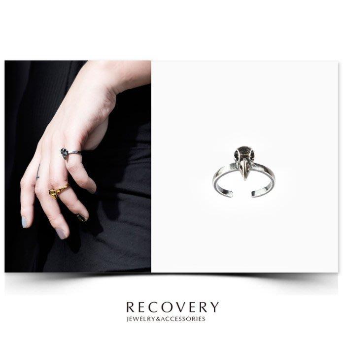 美國東村【Recovery】Reven Skull Ring 烏鴉頭骨 戒指 亮金 古銀
