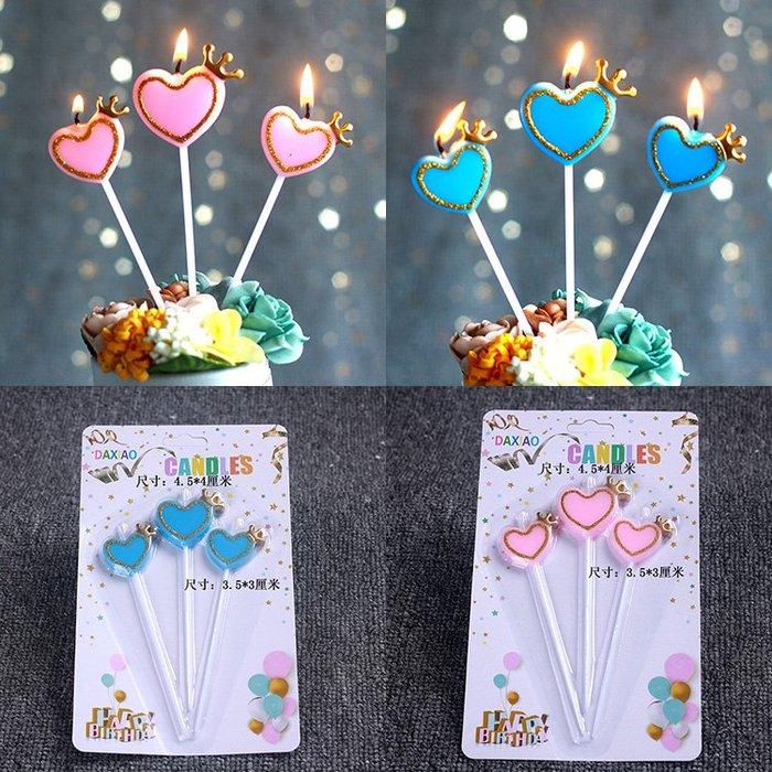 新品上市#新款生日蛋糕蠟燭 兒童生日蠟燭 金邊愛心鍍金皇冠 裝飾創意蠟燭