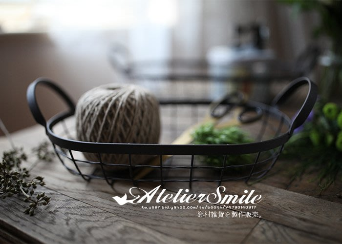 [ Atelier Smile ]  鄉村雜貨 日本直送 鐵製收納籃 ins 置物籃 鐵籃 扁長雙耳雜物籃 # 小