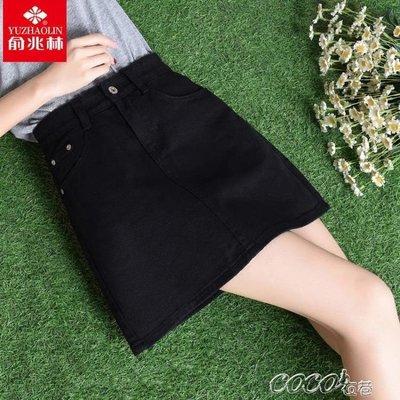 牛仔裙 夏季牛仔裙女新款顯瘦高腰a字短裙子chic學生包臀黑色半身裙