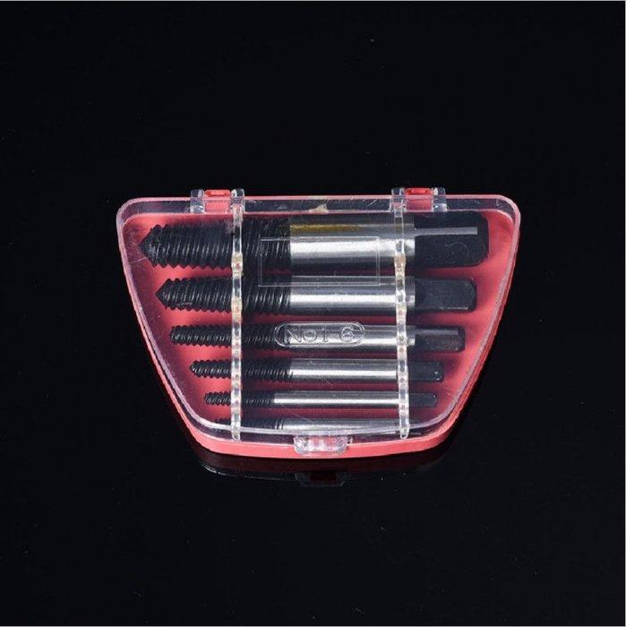 斷頭螺絲取出器 水龍頭三角閥斷絲取出器 滑牙螺絲螺釘反牙工具  6PC斷頭取出器