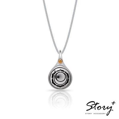 《 SilverFly銀火蟲銀飾 》STORY脈輪系列 臍輪Sacra Chakra純銀項鍊