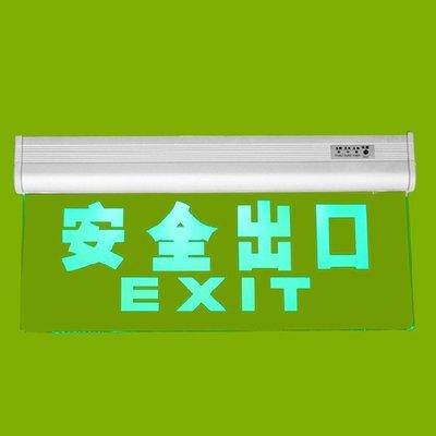 5Cgo【宅神】會員有優惠40694126480 消防應急燈插電安全出口指示燈牌led燈疏散指示牌標志燈220V消防指