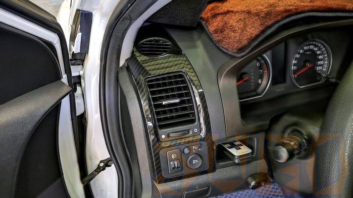 本田CRV 3/3.5代 專用原廠冷氣出風口 黑碳卡夢水轉印交換件