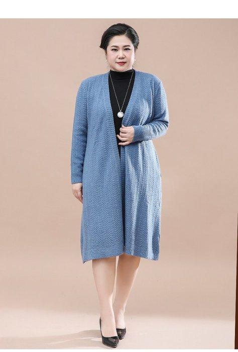 6A372 藍色中長款休閒針織衫均碼60-100公斤秋冬婆婆裝媽媽裝風衣女裝外套大尺碼大碼超大尺碼