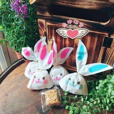 ☆命中注定☆.呷米香嫁好尪,兔子米香,婚禮小物,餅乾,喜糖,棉花糖,二次進場