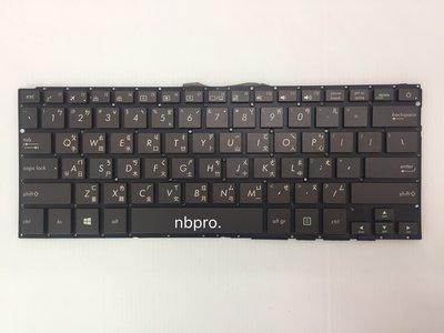 NBPRO 筆電維修, ASUS華碩 UX303L 鍵盤,全新只要$1200,安裝工資另計