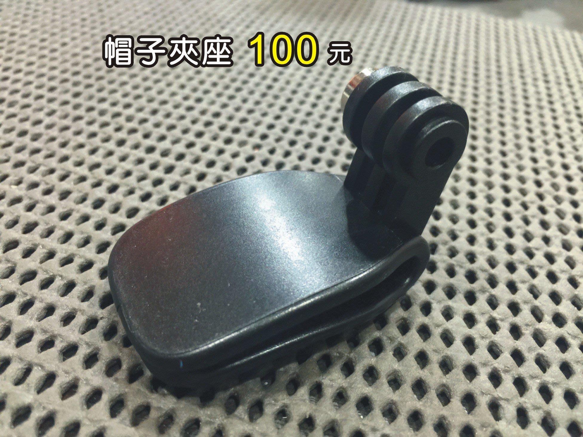 5mj.tw GOPRO 帽夾座 J型座 固定鎖 金屬 hero4 hero3 多角度固定組iphone 6s也可夾