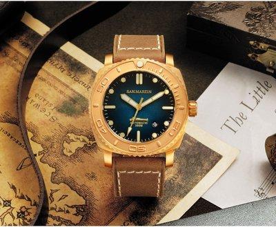 San Martin Bronze Diver 軍魂 Submariner 機械表 銅錶