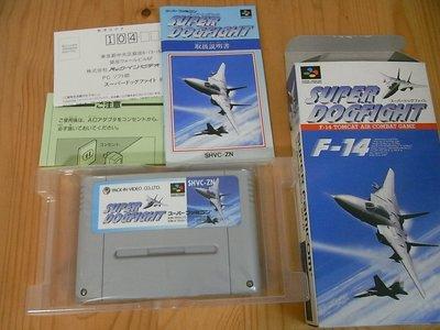 【小蕙館】SFC日版卡帶 ~ SUPER DOGFIGHT 超級空戰 (盒裝) +