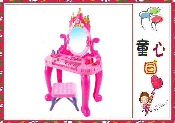 二合一夢幻鋼琴城堡化妝台~附椅子含配件 ~家家酒玩具◎童心玩具1館◎
