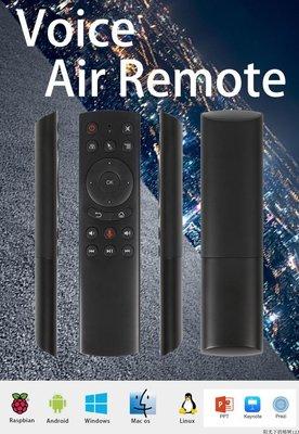 G20S 語音遙控器 2.4G 空中飛鼠 陀螺儀體感 電視盒 電腦