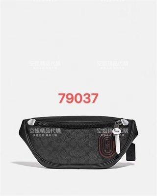 空姐代購 美國正品 COACH 79037 熱賣新款 微章圖案 男士拼色 腰包 胸包 斜挎包 單肩背包 附購證 下標送禮