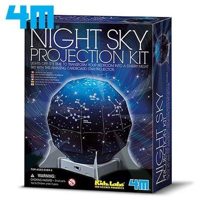 #清倉特惠#現貨~4M創意星空燈Create A Night Sky星座燈00-13233露營燈Projection天文