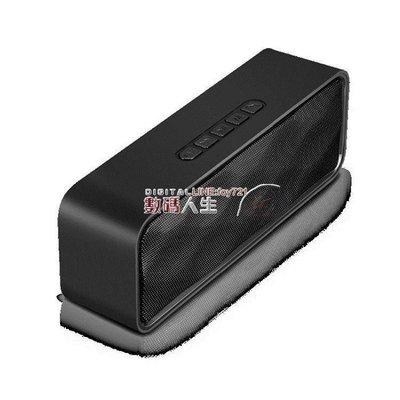 【星居客】 藍芽音響品度SC211手機無線藍芽插卡音箱戶外便攜式S932