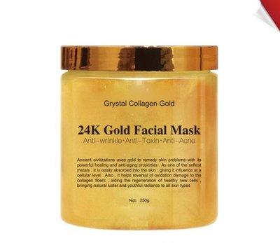 24k黃金面膜 撕拉面膜 清潔去黑頭膏泥膜 超好用清潔毛孔收縮毛孔去角質24k黃金撕拉面膜250g