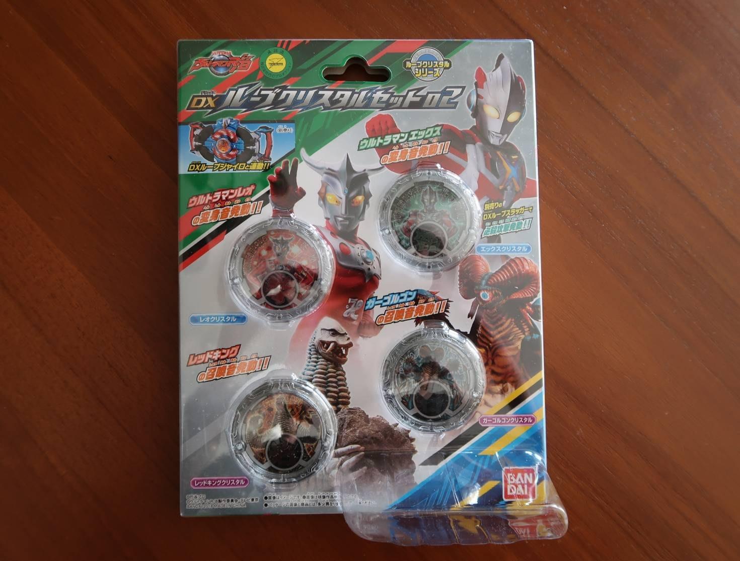 ☻解憂雜貨店☻『出清!』 日本購回 BANDAI 超人力霸王 DX R/B 羅布  變身器 迴旋儀專用  水晶套組【A】