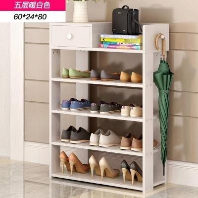 鞋架 簡易家用迷你鞋櫃拖鞋架鞋子收納神器經濟型防塵多功能省空間